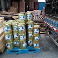 高聚物改性沥青防水涂料-高聚物改性沥青(油性)高聚物防水厂家