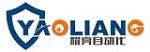 上海耀亮自动化科技有限公司