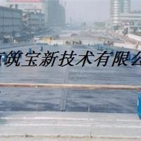 供应混凝土防水剂――硅烷浸渍液(剂)