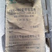 供应--瓷砖粘结剂