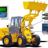 供应装载机改装电子秤