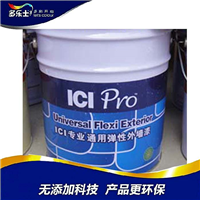 供应多乐士漆ICI专业通用弹性外墙漆 A822 15L