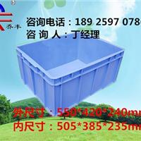 供应广东塑料周转箱/广东生产塑料胶箱厂家