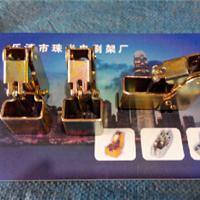 供应上海南洋Z2直流电机碳刷架16x25