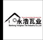 南通咏浩瓦业有限公司
