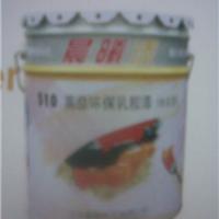 供应丙烯酸涂料