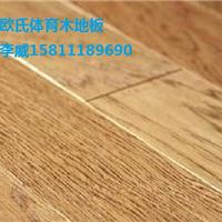 运动专用柞木实木地板厂家供应