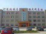 河北志航管道制造装备股份有限公司