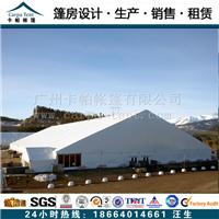 供应欧式铝合金帐篷