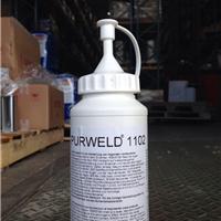 供应汉高工程木材粘合剂PURWELD 1102