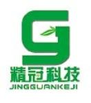郑州精冠科技有限公司