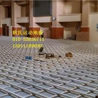 体育馆专用实木地板
