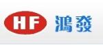 深圳市鸿发顺达模具有限公司