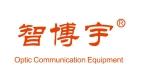 深圳市智博宇通信设备有限公司