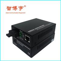 智博宇百兆单模双纤光纤收发器外电1台起批