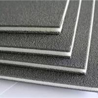 最新10厚HOREQ发泡聚乙烯减振垫板报价