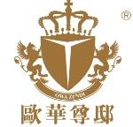 浙江鼎立实业有限公司(缙云)