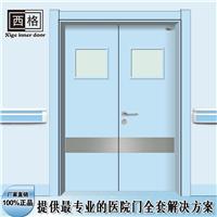 2014厂家直销 医用门 质量优秀的西格门