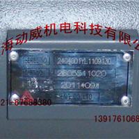 供应SA185W复盛压缩机冷却器2605511330