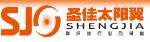 河北圣佳电子科技有限公司南京办事处
