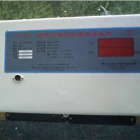 福建多用户电表价格,福建集中式电表厂家