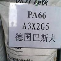 �ֻ�PA66 A3EG7 �¹��˹�� ��Ҧ������
