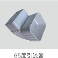 供应北京PVC天沟厂家直销