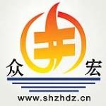 上海众宏电子科技有限公司