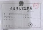 深圳市六富安电子科技有限公司