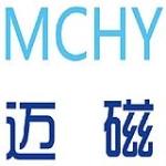 深圳市迈磁科技有限公司