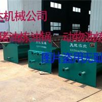 山东省金天达动物油脂设备有限公司