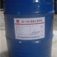供应石家庄养护剂厂家/石家庄养护剂价格