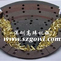 供应协易SEYI SN1-110冲床干式离合器刹车片