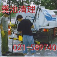 上海诚信安装维修服务公司