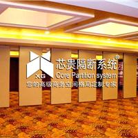 西安芯贵实业有限公司
