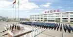 德州亚太集团空调设备有限公司
