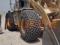 1200-20轮胎防滑链 隧道专用防滑链
