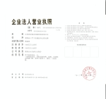 江苏鸿安恒业消防设备有限公司