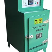 YGCH-G-60���������