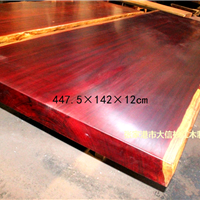 红花梨大板 巴花家具 原木大板  红木工艺品