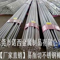SUS201进口不锈钢带 日本耐磨损不锈钢板