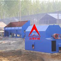 河南力博矿山机械有限公司