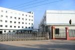 深圳市起源包装橡胶制品有限公司
