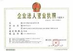 深圳市翔云辉进出口有限公司