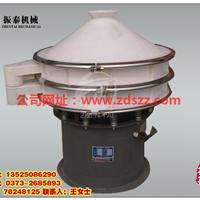 供应塑料防腐振动筛塑料筛分机