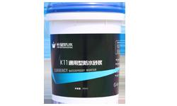 供应恒星K11通用型防水砂浆