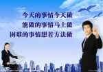 广州龙腾音响科技有限公司