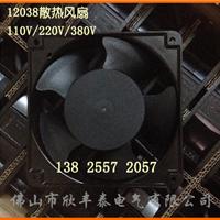 供应12038散热风扇 DP200A替代型号