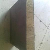 大城县久耀保温材料厂
