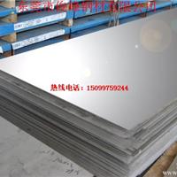 08F钢板――广东08F薄板――钢带